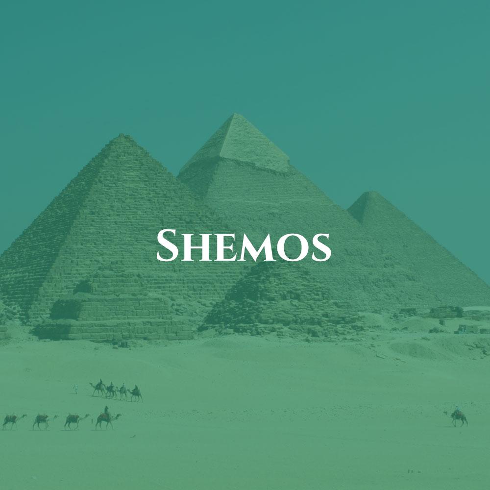 box-shemosgreen