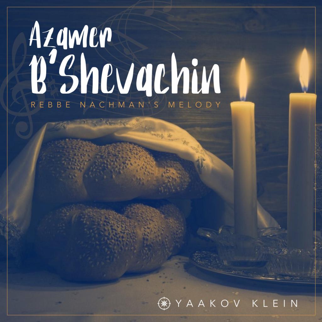 Azamer B'shvachin (7)